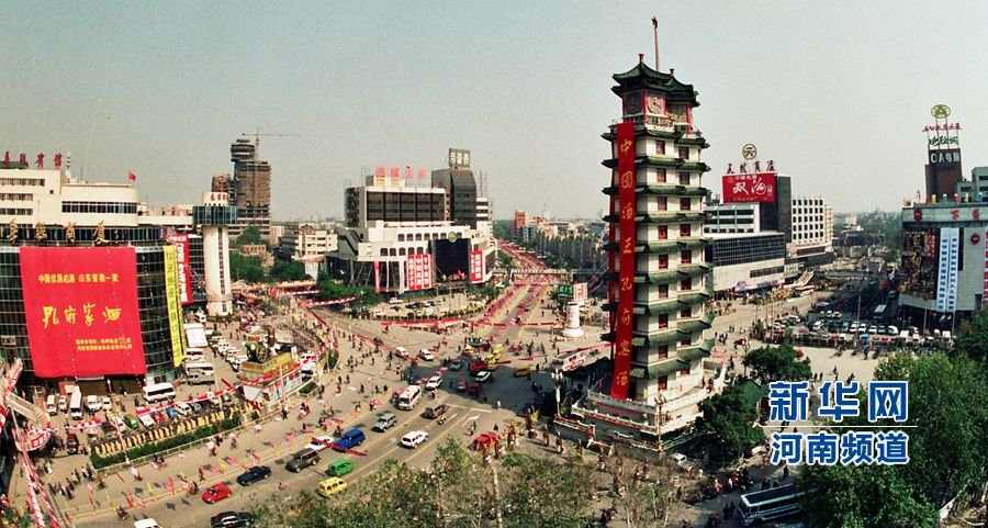 高清 郑州二七纪念塔的变迁图片