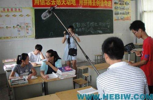 电影11名高中生两台dv自编自导鹤壁追分族高中生陪睡图片