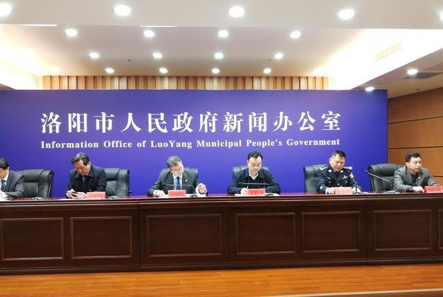 洛阳市召开2018年全年环境污染防治攻坚战动静发布会