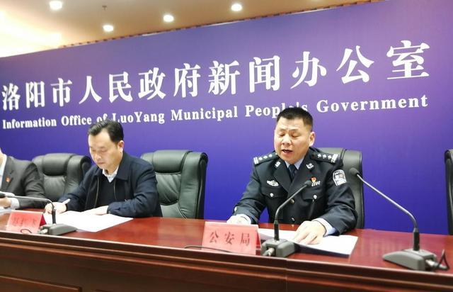 洛阳市召开2018年全年状况污染防治攻坚战消息公布会