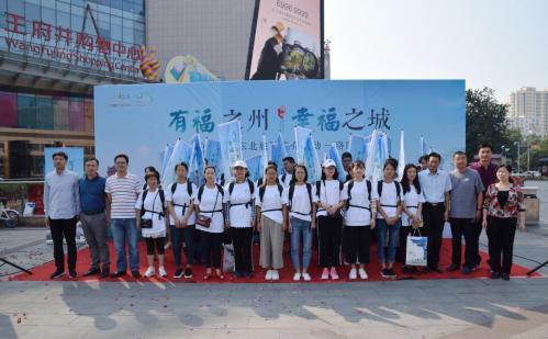 """2018年""""有福之州·幸福之城""""闽东北旅游推介活动在洛阳举行"""