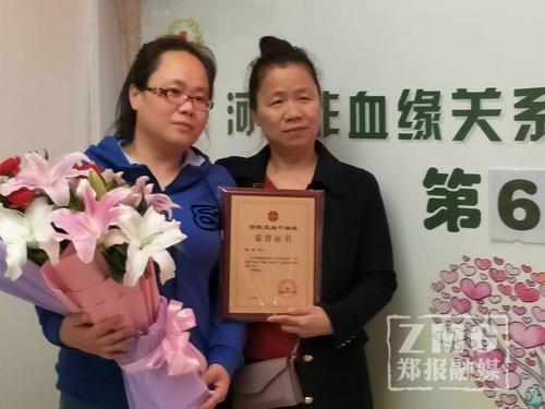 安阳女教师捐献造血干细胞 救助福建13岁女孩