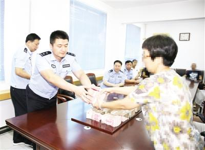 河南8名家长花钱想让孩子上名校 被骗79万元