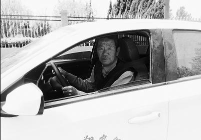 鹤壁68岁老农考驾照一把过 想开车带老伴去旅游