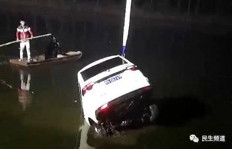 永城一男子夜间开车掉进鱼塘 第二天尸体被打捞上岸