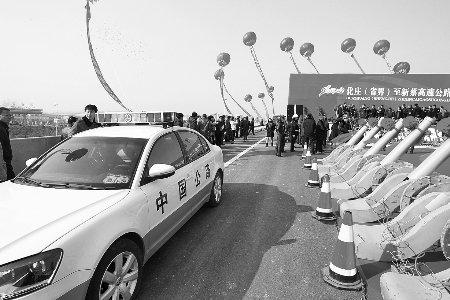 新阳高速昨日全线建成 驻马店向东直通安徽