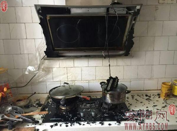 安阳市民厨房油烟机突然爆炸 刚买不到一年