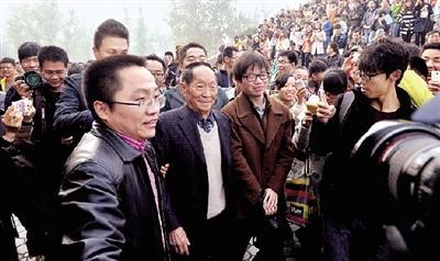 """袁隆平河南农大讲学 明年要在河南招""""弟子"""""""