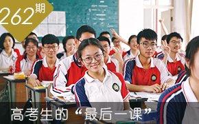 """郑州高考生""""最后一课""""!23面锦旗入镜大合照,都是青春的荣耀"""