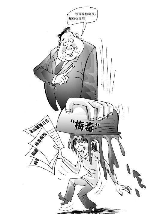 教师手绘漫画图案