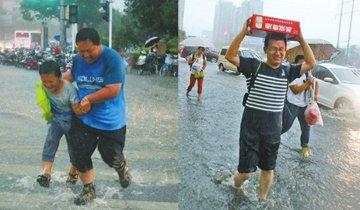 """郑州""""雨""""见惊喜 迎来7月以来最强短时降雨"""