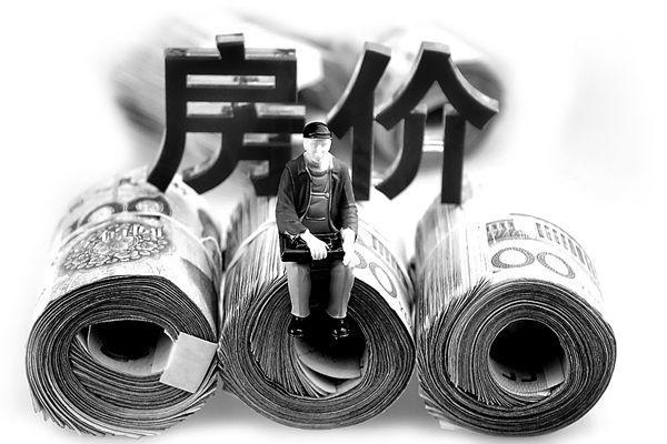 郑州房价持续上涨 首套房贷利率大多上浮20%