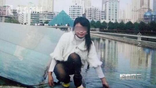 90后女子被未婚夫掐死 全身赤裸有多处电击伤痕