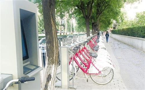 公共自行车 是走还是留