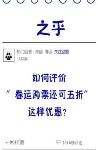 交通银行中铁网络信用卡首次购票7折 周五秒减高达10%