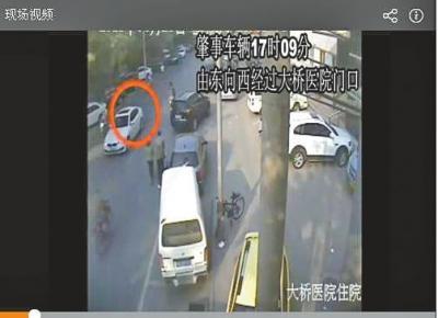 警方通报宝马撞死婴儿案:启动时撞倒未多次碾轧