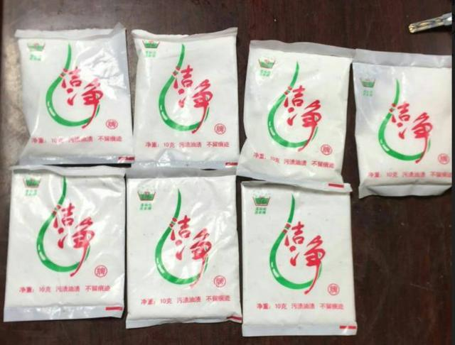 鹤壁:女子上门推荐去污粉 买回来的却是劣质品