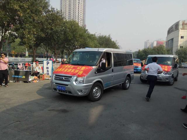 新乡旅游交通惠民直通车开通仪式
