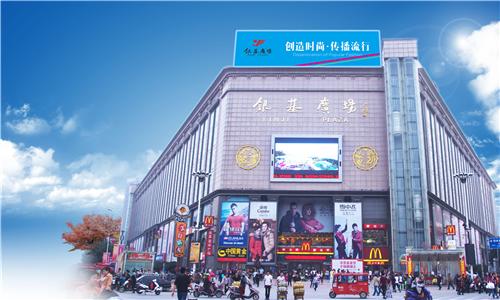 中部原创魅力绽放2019CHIC(春) 银基广场载誉再征沪上