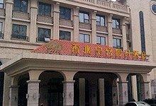 河南香水皇宫假日酒店