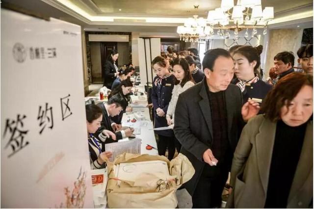 苑境初绽 |3月18日,兰溪三期新品会员招募盛启!