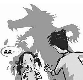 【花椒面】:禽兽啊!校长猥亵多名女生