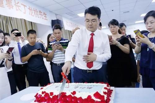 新形象 新未来 | 鸿来福珠宝(江西区域)两周年庆