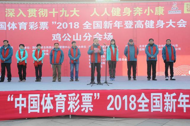 """中国体育彩票助力全民健身""""1号活动"""""""