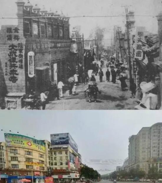 【收藏】来看看咱们大新乡的老照片 新旧对比图片