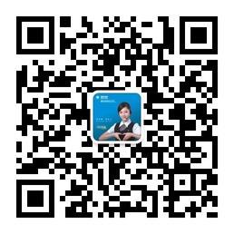 国网河南省电力公司微信平台上线 手机可缴电费