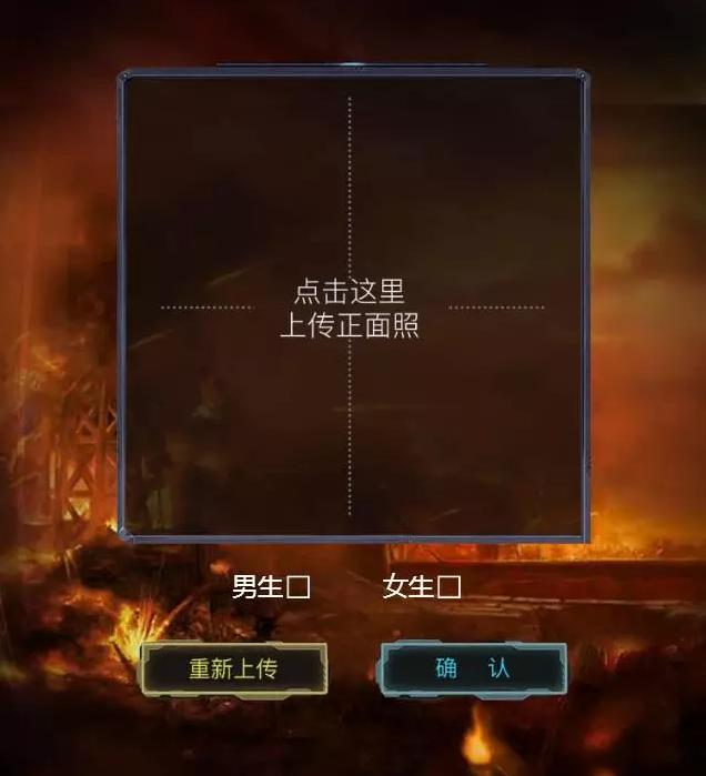 """2017年河南省""""119""""消防宣传活动在如意湖畔启动"""
