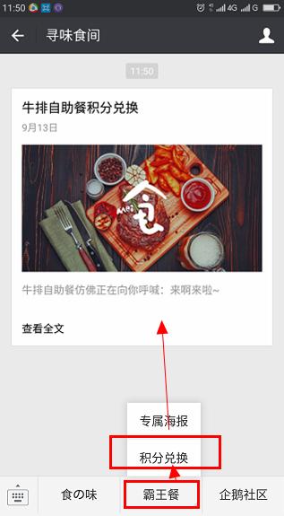 郑州女孩街头落寞 陌生帅哥用100道菜给她压惊