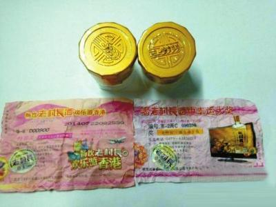 郑州市平易近饮酒中港澳游 被告诉年纪太年夜不克不及往