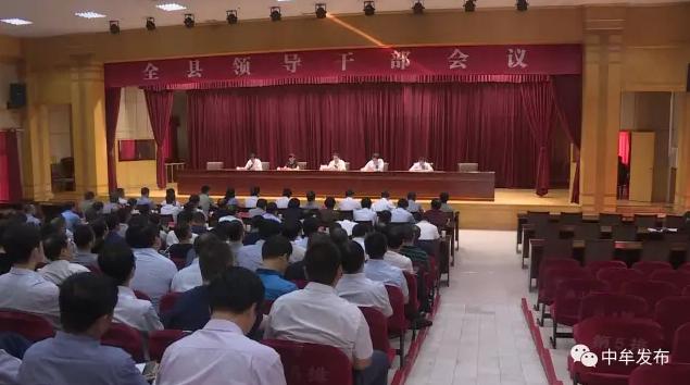 潘开名任中牟县委书记 楚惠东提名为县长候选人