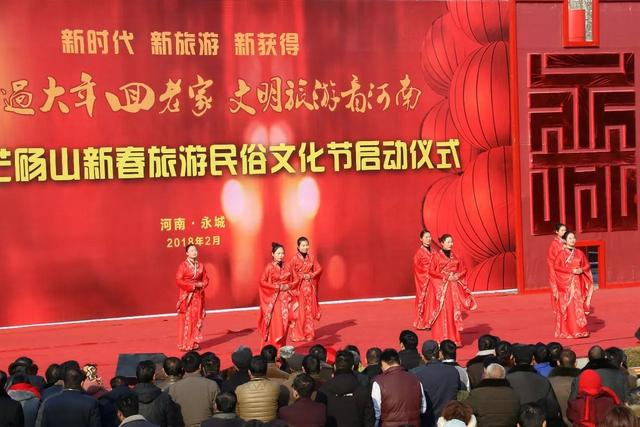 """过大年回老家 到5A景区芒砀山共度""""汉风""""文化旅游年"""