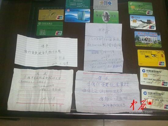 郑州巡防队员捡到五十多万元借单 急寻掉主