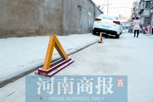 郑州一小区私设地锁现象严重 公共泊车位停不了车