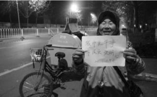记者镜头记录听命岗位许昌劳动者 对峙打拼只为让生活更美丽