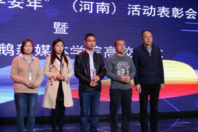 交作业啦!700名河南大学生用新媒体作品呈现老家河南