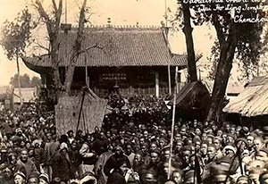 100年前周口太昊陵庙会老照片国外走红 看看啥样