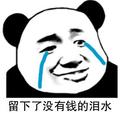 """现金红包直接送!还有10个""""万元锦鲤""""等你来抽!"""
