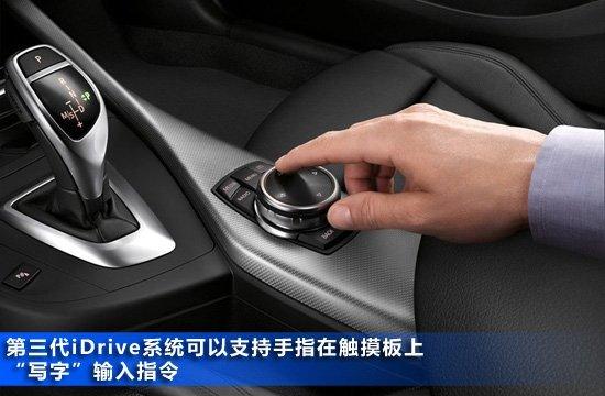 宝马2系coupe官图图解   中控台顶部依旧配有有触摸式液晶屏,可以