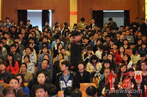著名主持人张绍刚亮相第七届黄帝文化国际论坛