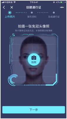 """全国首个人工智能""""刷脸入园""""亮相龙门石窟""""刷脸""""可1秒入园"""