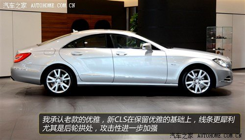 新老款奔驰cls侧面对比,新款车型coupe味更浓 高清图片