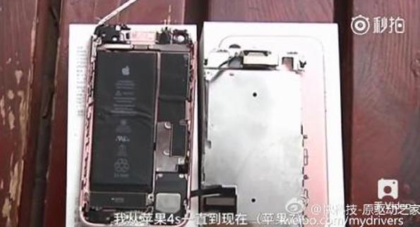 男子新买iPhone7炸成两半 苹果中国称已报总部