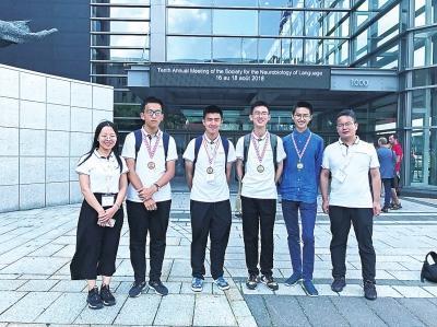 郑州外国语学子获国际地理奥赛金牌