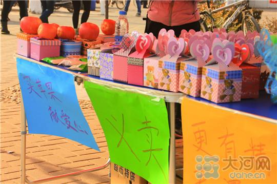 郑州年夜学学生圣诞义卖安然果 辅助利剑血病同窗