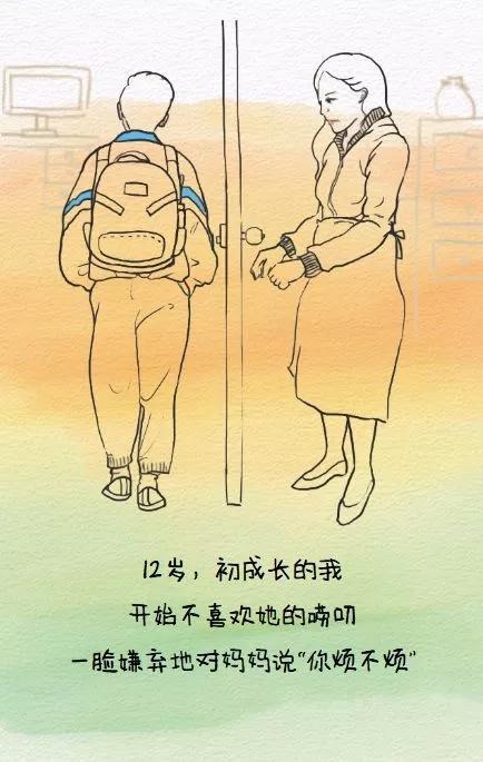 """光景不老 芳华照陈旧!致酷爱""""母亲亲节""""!"""