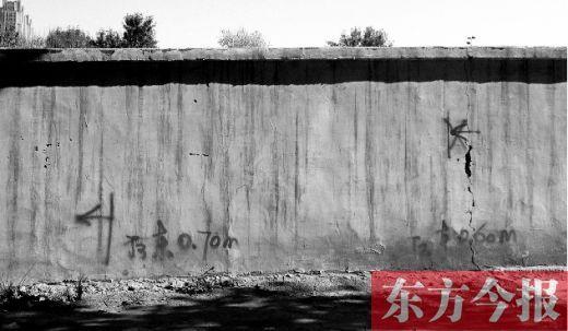 郑州农业路抵偿安顿工作未完成 下周或难开拆